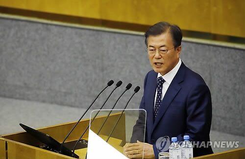 当地时间6月21日下午,韩国总统文在寅在俄罗斯国家杜马发表演讲。(图片来源:韩联社)