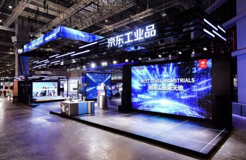 工博会再签5家工业品头部品牌 京东工业品要激发工业互联网的乘数效应