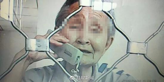 八旬老太保外就医被拒  其女:狱