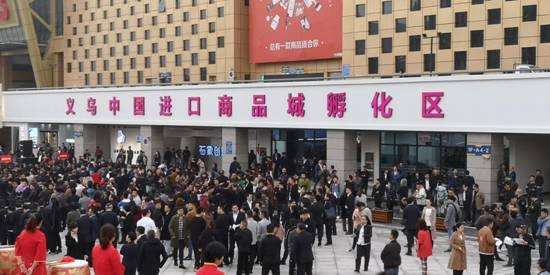 667722黄金城网站 李玲蔚破格当选副主席,释放了什么信号?