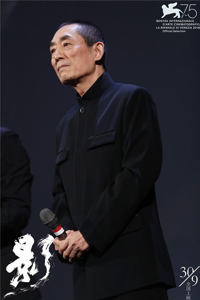 张艺谋《影》威尼斯电影节首映 东方极致美学获赞