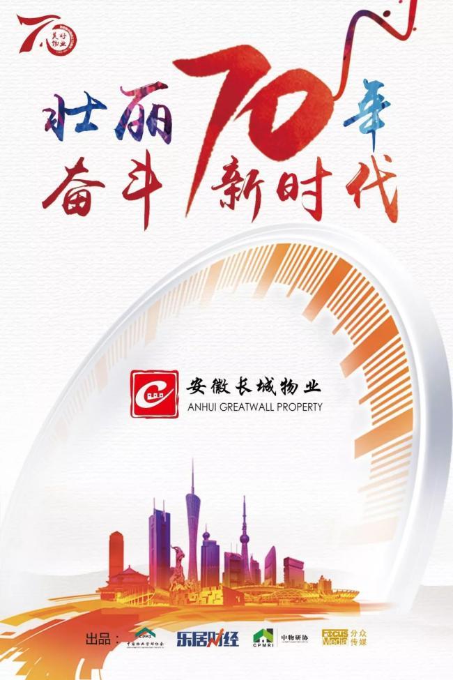 http://www.ahxinwen.com.cn/anhuifangchan/79906.html