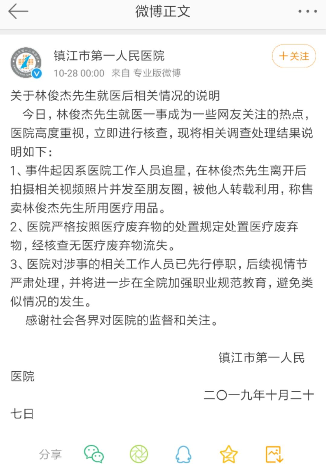 e世博网站登入|首都机场集团公司到雄安新区考察