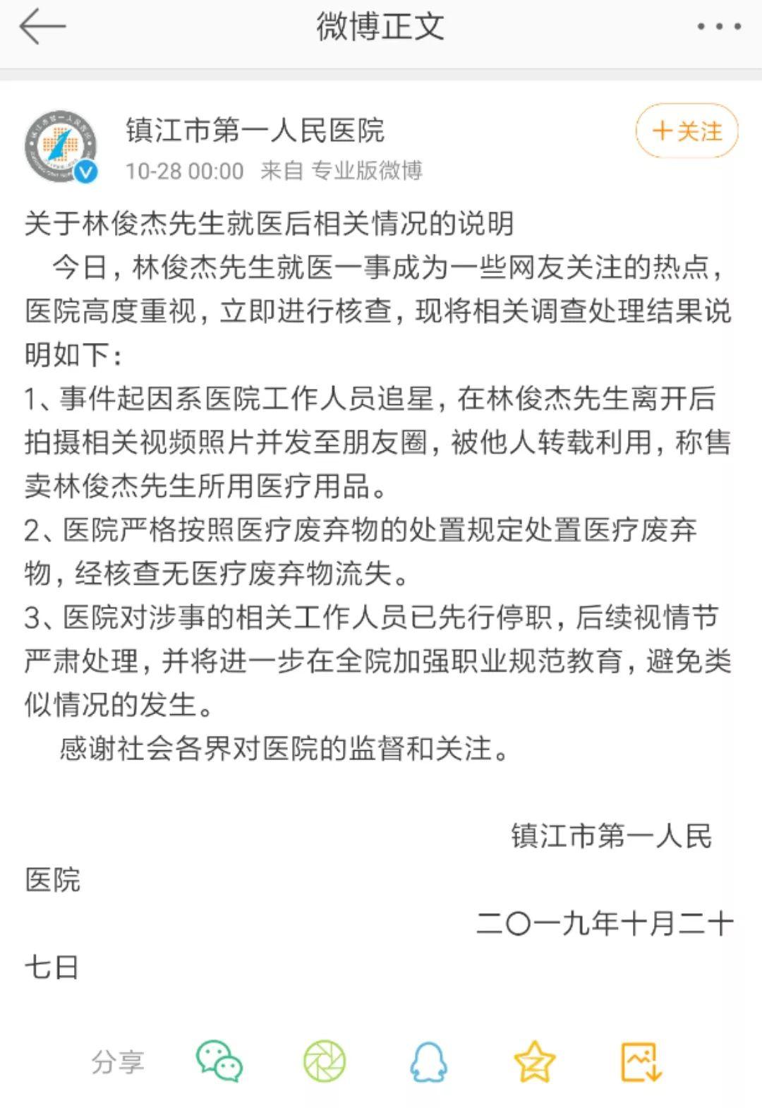 """皇家娱乐88app,孔子曰:做到这""""九思""""可谓君子!"""