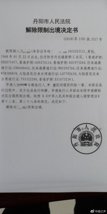 齐发足彩投注|民政部张榜非法社会组织!中国佛学研究会上榜