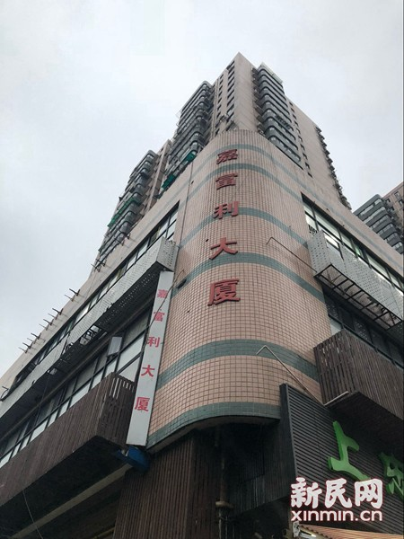 嘉富利大厦。新民网 图