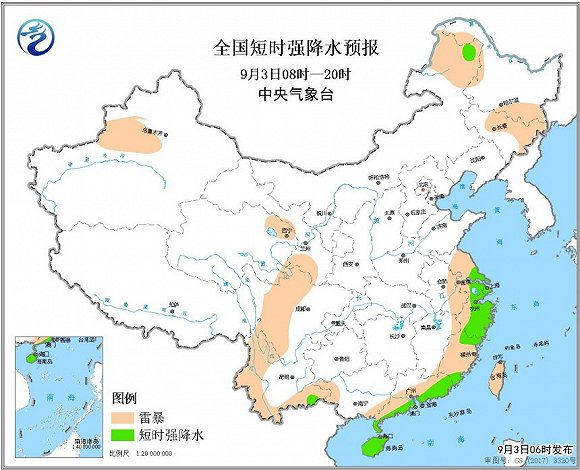 中央气象台:华东华南南部等地将有强对流天气