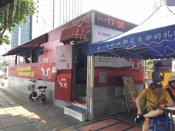 4月1日,位于天河中怡广百的献血点。