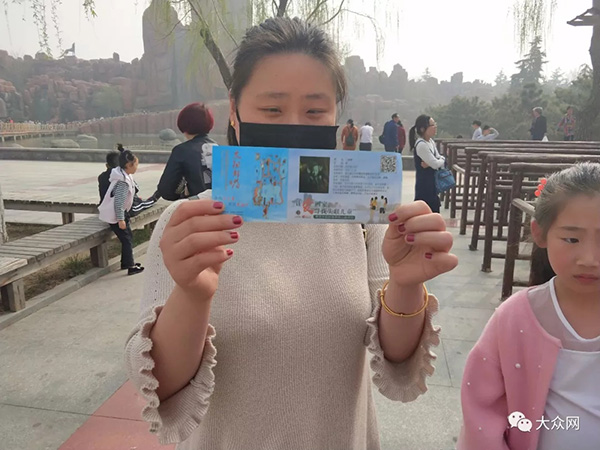 游客展示门票。