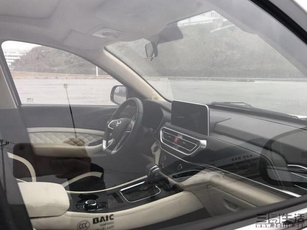北汽幻速S3X实车图曝光 预计将于4月25日亮相