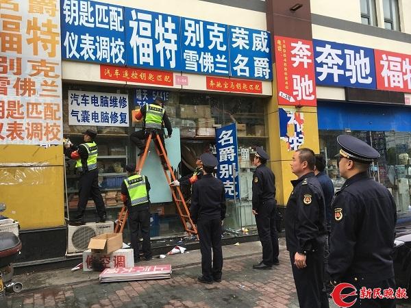 上海城管打响保障中博会专项整治战役 6.6万余平方违建已被拆除