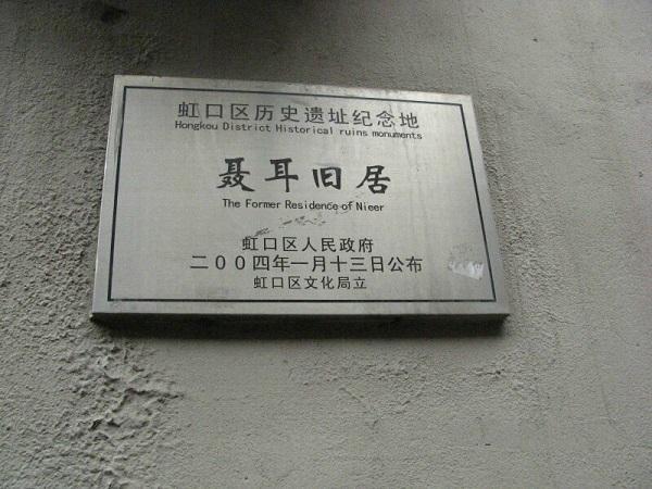 打响上海文化品牌丨虹口围绕红色、海派和名人打响文化品牌