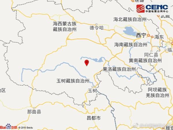 青海玉树州称多县发生5.3级地震