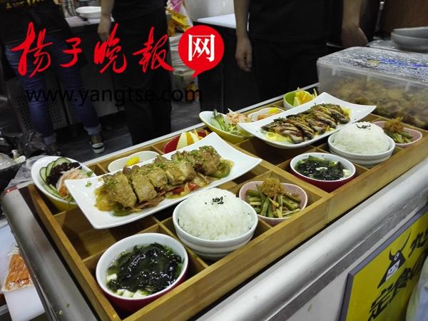 第二届中国餐饮供应链博览会无锡上演