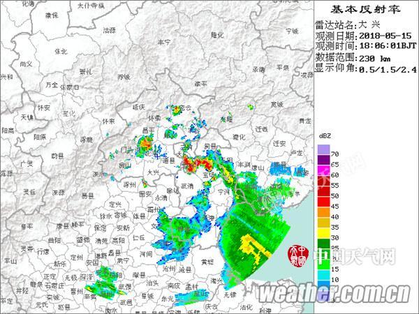 北京雷电暴雨双警齐发  降雨添堵晚高峰