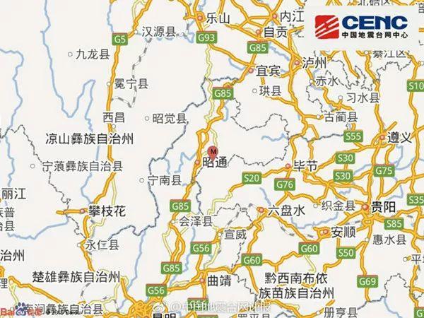 今日毕节威宁县发生两次地震,震级分别为3.0与2.9