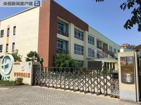 上海一幼儿园百余名幼儿呕吐腹泻:62例确诊病例 7件样本呈诺如病毒阳性