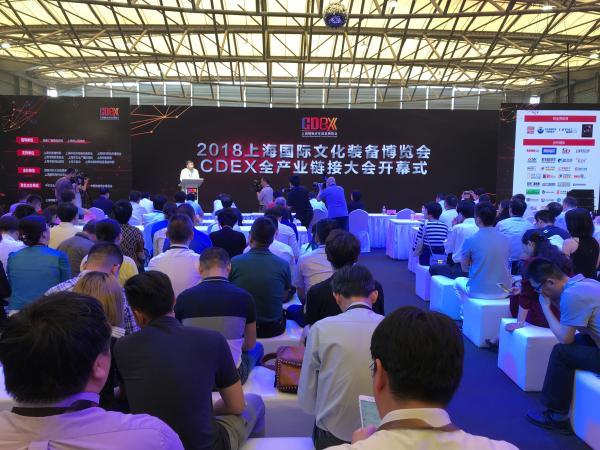 首届上海国际文化装备博览会:多媒体、新科技都在这里展出
