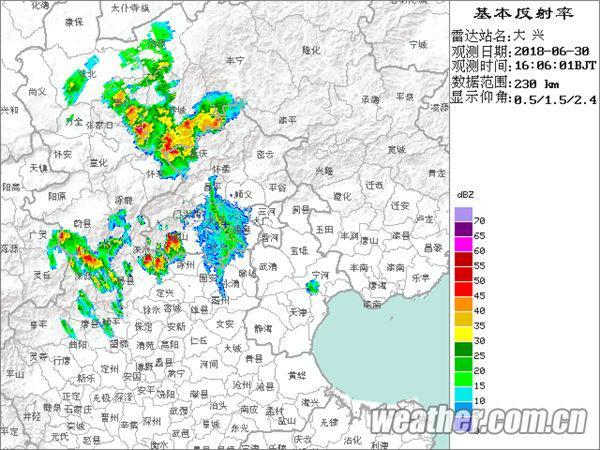 北京多地发布雷电冰雹预警 延庆局地已现冰雹