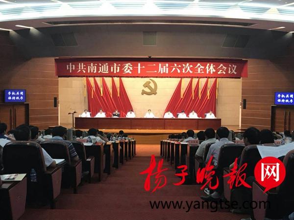2007年南通gdp_GDP江北逆袭!为什么江苏南通的经济发展如此之快?