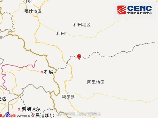 西藏阿里地区日土县发生5.2级地震,震源深度10千米