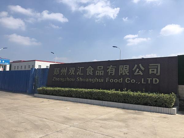 探访郑州双汇屠宰场猪瘟疫点 消