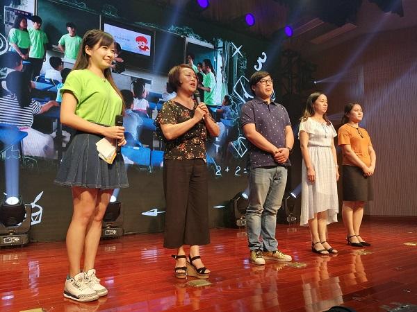 2018小班春季学期计划 2018年上海市小学生爱心暑托班结业