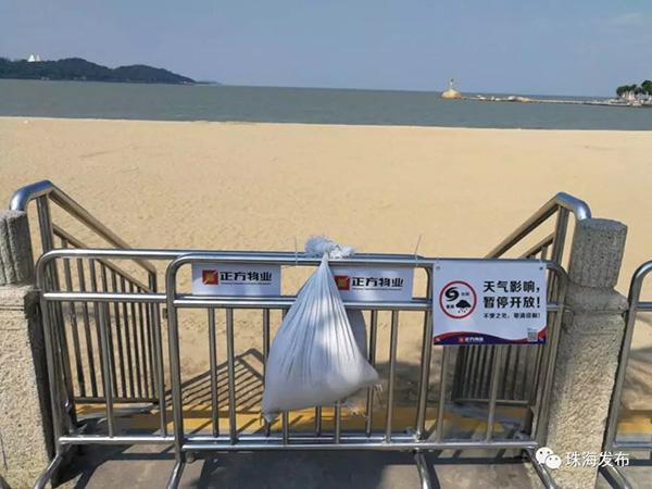 """台风""""山竹""""或正面袭击珠海:沿海将封路封桥"""