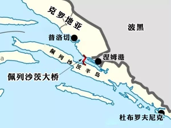 ▲佩列沙茨大桥位置示意图(中国一带一路网)