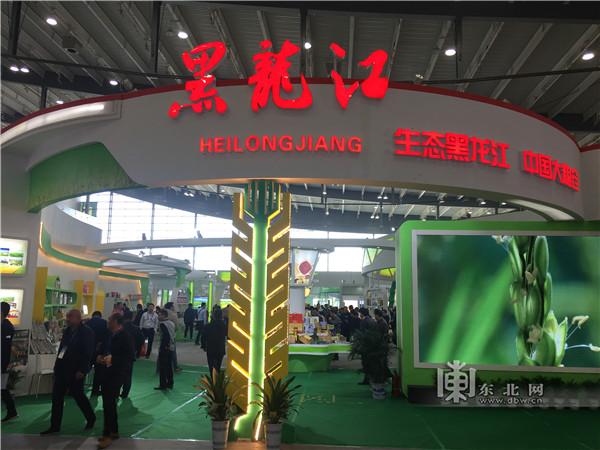 第十六届中国国际农产品交易会黑龙江展团签署5亿元产销协议|农产品|展团|交易会
