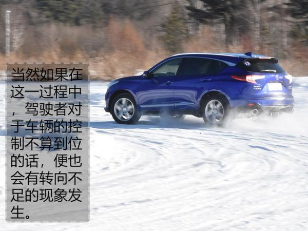感觉要飞起来了,讴歌RDX在冰雪路面可以这么爽