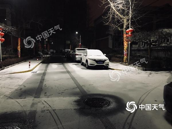 """北京现全市性降雪雪量以小雪为主"