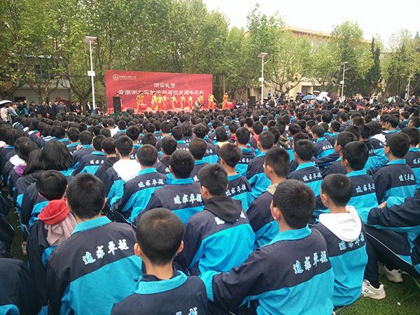 云南衡水实验中学改革创新发展纪实