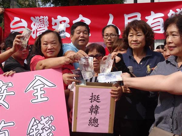 """台中摊商集资挺韩国瑜。(图片来源:台湾""""中时电子报"""")"""