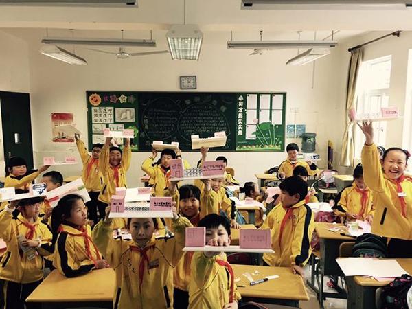 上海小学v小学一体化新探索:小学生走进大学实中三才临港图片