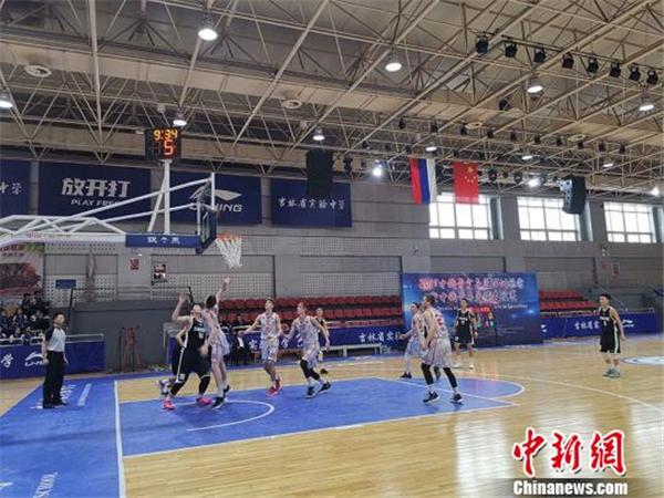 2019中俄青年篮球友谊赛在长春市拉开帷幕