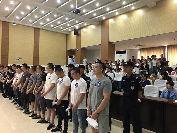 江苏徐州一起黑社会性质组织案