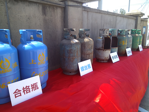 上海集中销毁一批非法液化石油气钢瓶,公安机关抓获95人