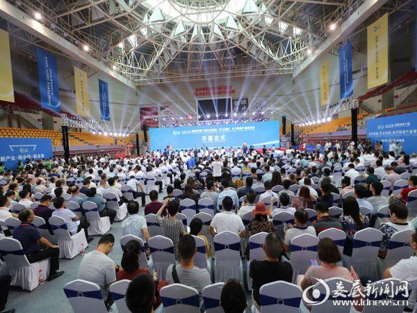 """快讯丨第十届""""湘博会""""在娄底开幕 56个签约项目总投资301.6亿元"""