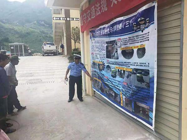 云南泸水古登交警中队强化源头管理  严防道路交通事故