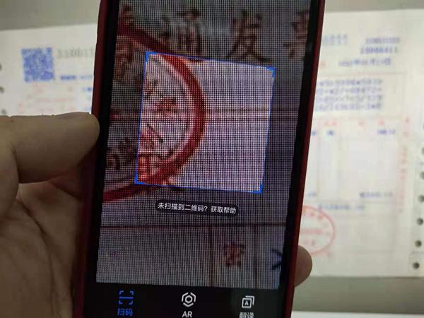 http://www.xqweigou.com/dianshangB2B/62650.html
