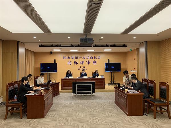"""让当事人""""少跑腿"""" 国家知识产权局商标评审庭首次在沪开庭"""