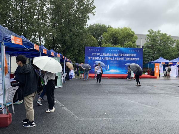 http://www.shangoudaohang.com/zhengce/212503.html