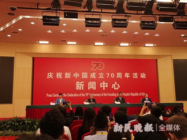 宁吉喆谈70年成就:中国人均GDP从119元提高到6.46 万元,实际增长70倍
