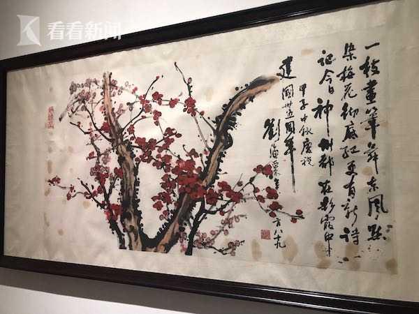 长三角地区美术馆馆藏精品展在刘海粟美术馆亮相