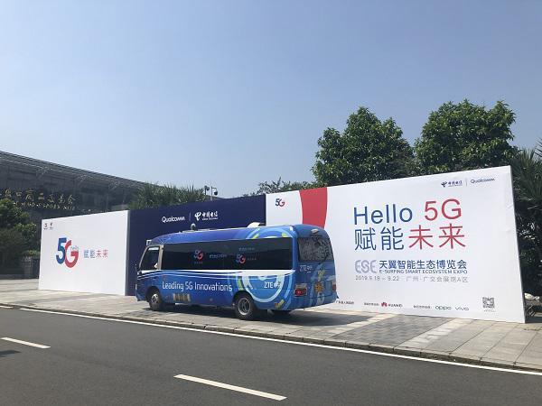 广东电信联合中兴通讯创新采用三层组网技术打造首个5G CBD超大型展会精品网
