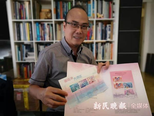 """从""""上海交通卡""""到""""大湾区邮票"""