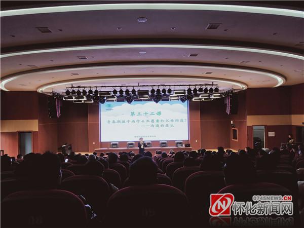 新晃:湖南省根缘家庭教育在侗乡开展公益知识讲座