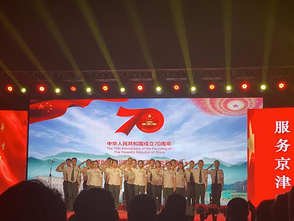 [河北]廊坊北三县处举办庆祝新中