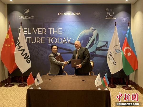 广州亿航智能技术有限企业(简称亿航智能)10月15日公布,已与阿塞拜疆航空企业签署合作协议。李召 摄